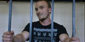 Суд скасував заставу підозрюваному у вбивстві Бузини Поліщуку, його взяли під варту