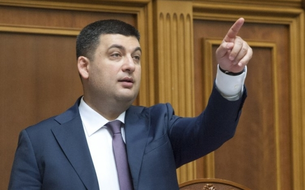 Parliament Speaker Volodymyr Groysman / Photo UNIAN