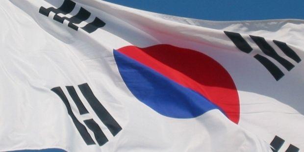 Южная Корея / topdialog.ru