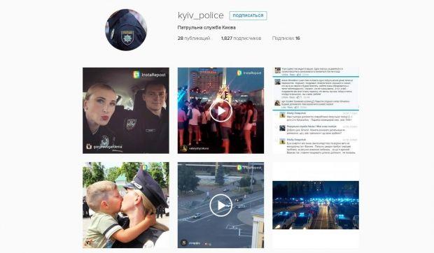instagram.com/kyiv_police