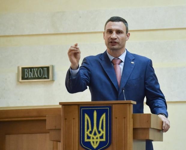 Кличко предлагает Одессе побратимство