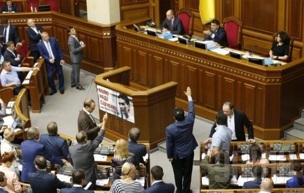 Parliament dismisses Ecology Minister / Photo from UNIAN