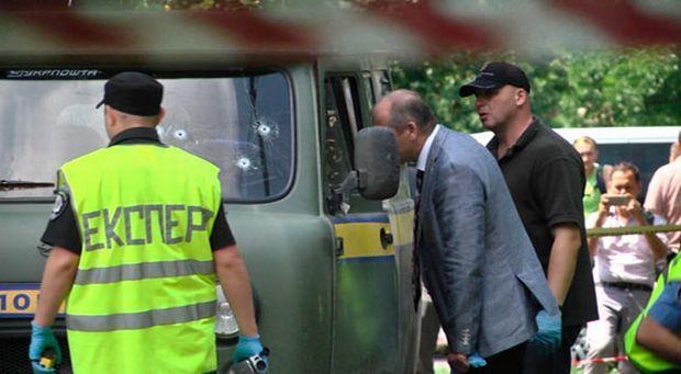 Фотография с места преступления / mvs.gov.ua