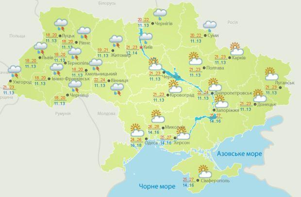 на северо-западе ожидаются дожди, местами ливни с грозами и шквалами / meteo.gov.ua