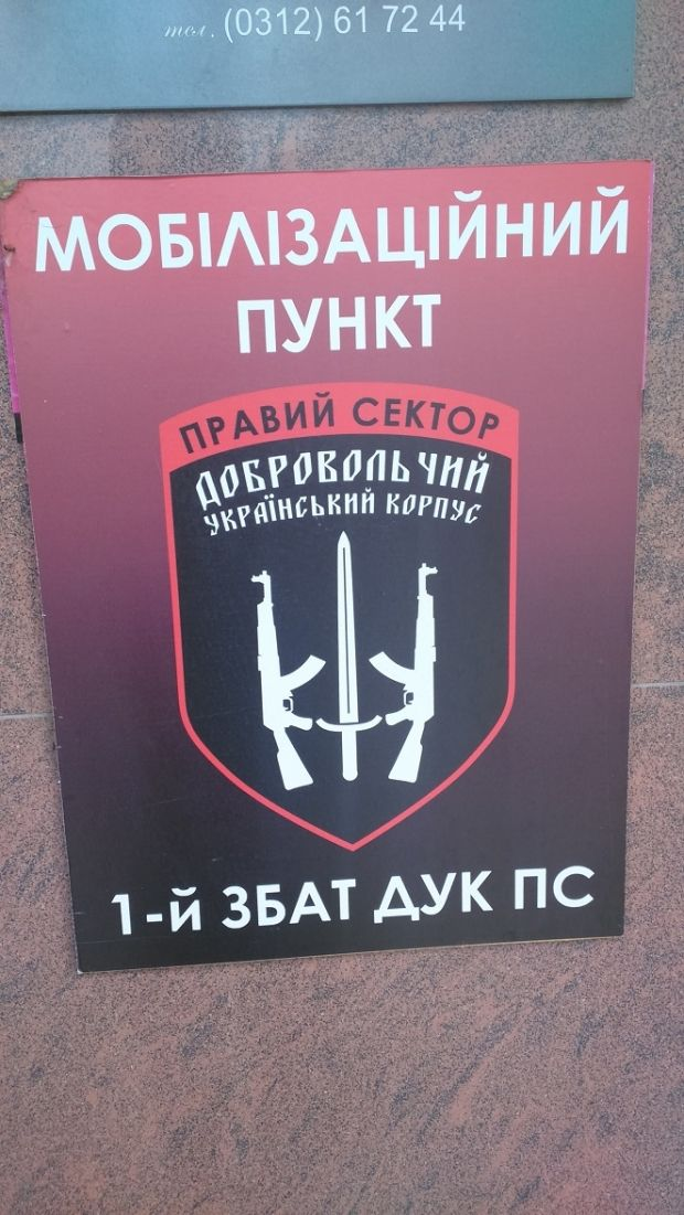 Мобилизационный пункт в Ужгороде / moskal.in.ua