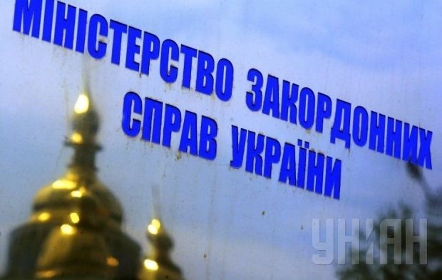 Ukraine's MFA responds to Russia including 12 Ukrainian organizations in a