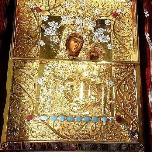 Зимненская икона Божией Матери