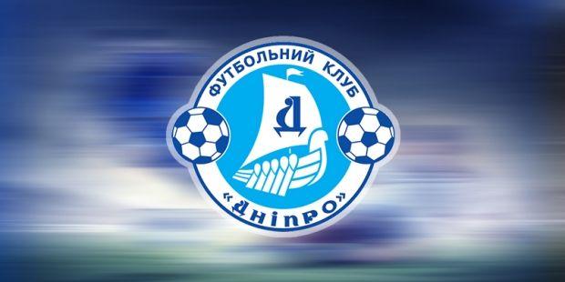Дніпро / fcdnipro.com