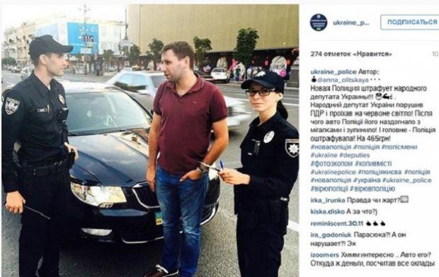 instagram.com/ukraine_police