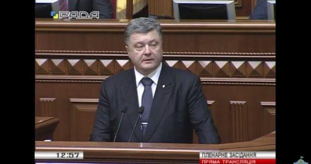 Проект представил Порошенко