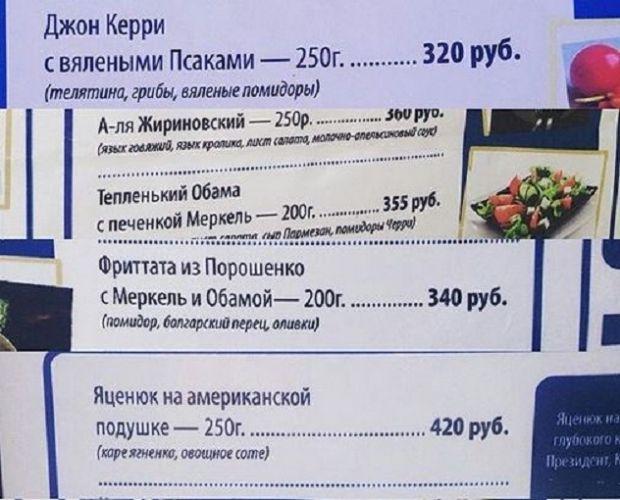 Ресторан предлагает посетителям отведать