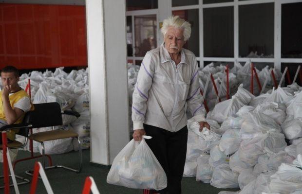 Rinat Akhmetov Humanitarian Center