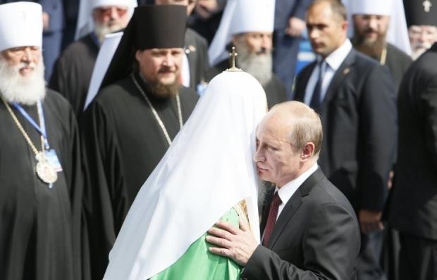 Путин наградил патриарха Кирилла / Фото УНИАН