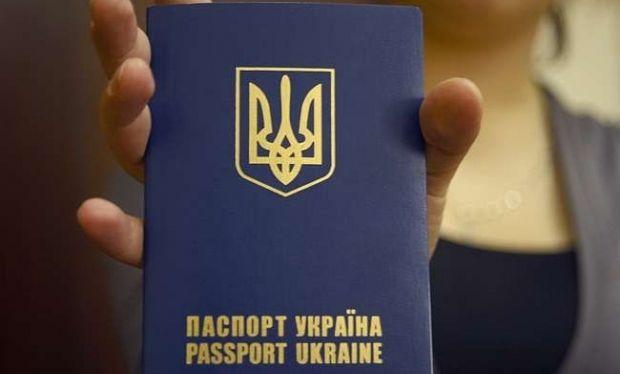 / фото zn.ua