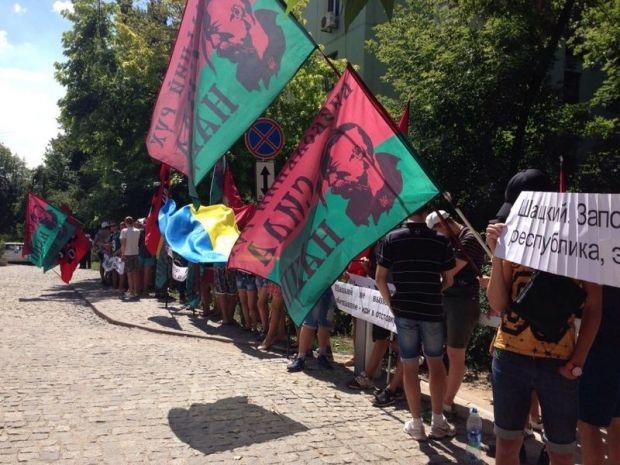 Митинг националистов из Силы нации