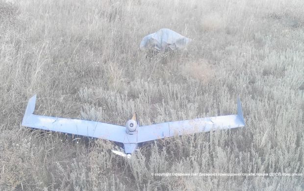 An enemy drone / Photo from dpsu.gov.ua