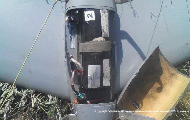 An enemy drone downed in Luhansk region / Photo from dpsu.gov.ua