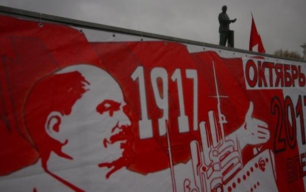 Власти Киева откроют музей советской оккупации / Фото УНИАН