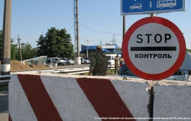 Poroshenko also set November 4 as the deadline for a report on mobile checkpoints in the buffer zone / Photo from dpsu.gov.ua