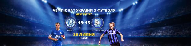 2plus2.ua