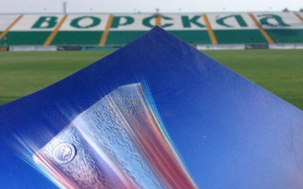 Полтавский клуб сможет проводить еврокубковые матчи на домашнем стадионе / vorskla.com.ua