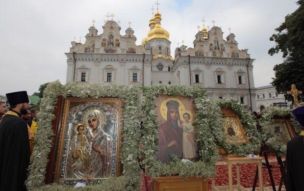 Чудотворные иконы / Фото с сайта УПЦ МП
