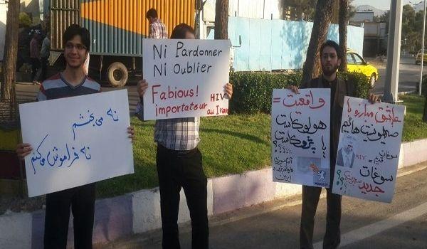 протесты / islamicinvitationturkey.com