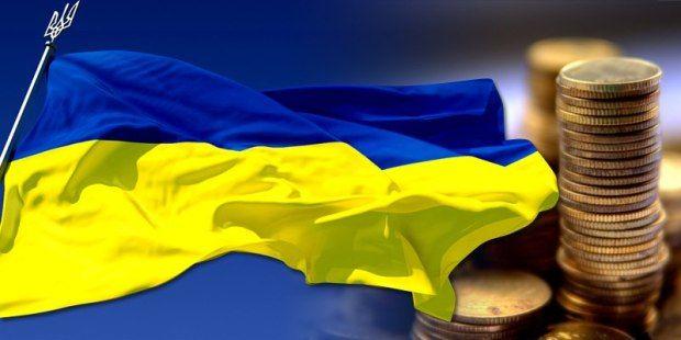 Правительство ожидает рост ВВП Украины в четвертом квартале