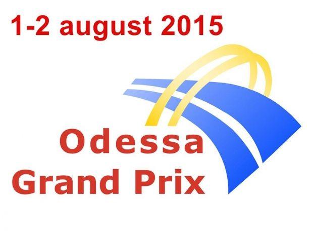 Одесская гонка спустя 20 лет после основания получила статус международной / facebook.com/OdessaGrandPrix