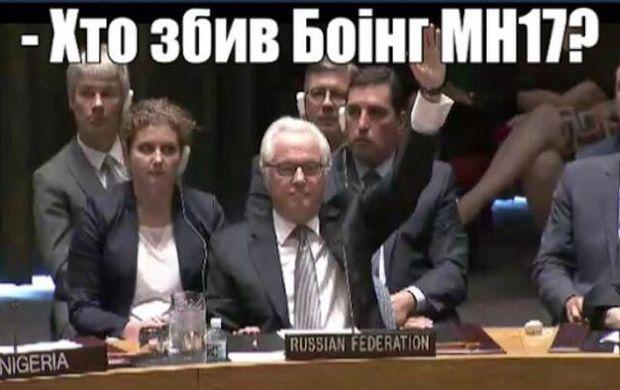 """Соавтор доклада """"Российские военные преступления в Украине в 2014 году"""" Госевская: Ни одна из сторон не поставила под сомнение этот документ, даже РФ - Цензор.НЕТ 9815"""