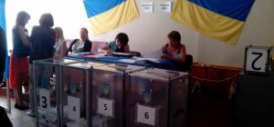 Выборы на скандальном 205-м округе в Чернигове