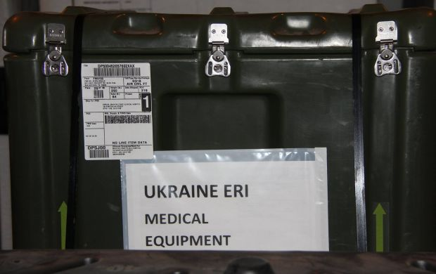 The field hospital for Ukraine's ATO forces / Photo from facebook.com/GeneralStaff