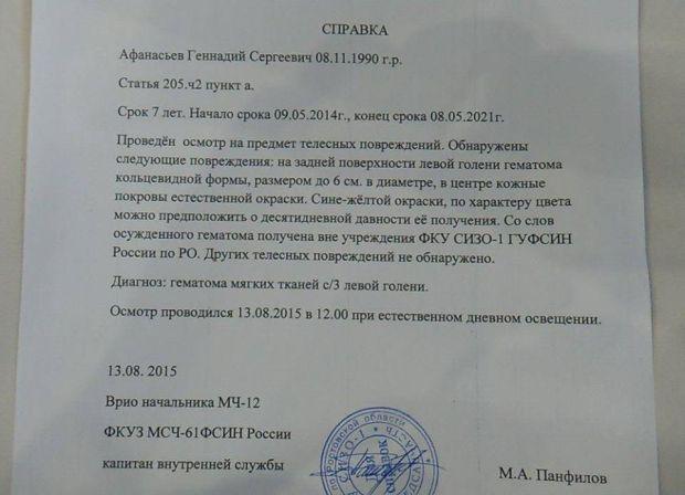 facebook.com/alexander.popkov.7