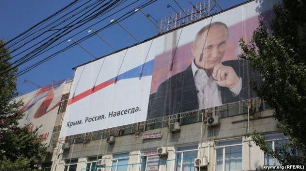 США заявяют, что санкции против РФ будут продлены, пока Крым не вернут Украине / ua.krymr.org