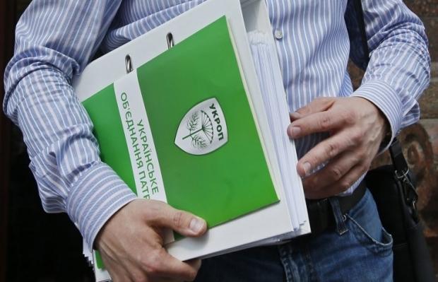 В УКРОПі заявили, що ні БПП, ні НФ до коаліції їх поки не запрошували  / Фото УНІАН