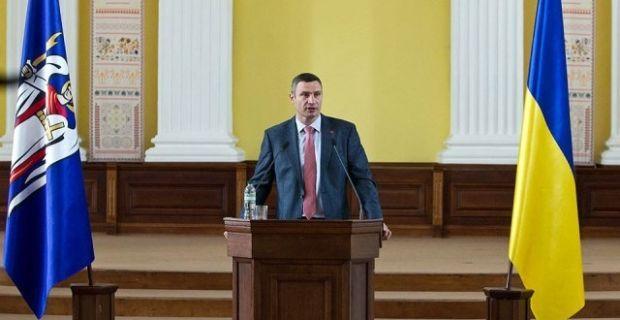 Бюджет Києва передбачає збереження муніципальних надбавок для вчителів і вихователів дитсадків / kievcity.gov.ua