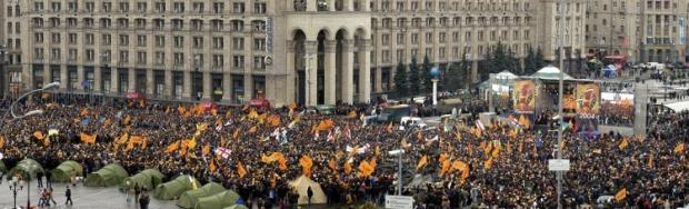 Люди вийшли через свавілля влади на виборах у 2004 році