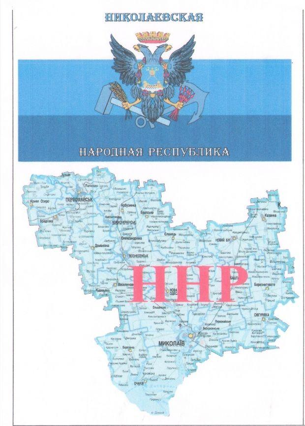 Пропагандистские листовки / gp.gov.ua