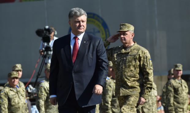 Фото president.gov.ua