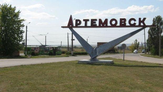 Артемівськ поверене свою історичну назву / stejka.com