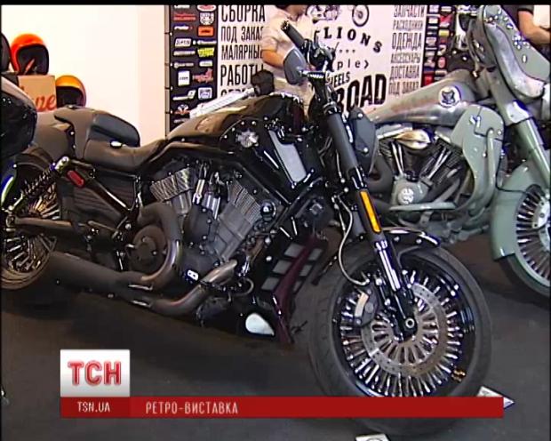 Выставка ретро-автомобилей проходит в Киеве третий год подряд / ru.tsn.ua