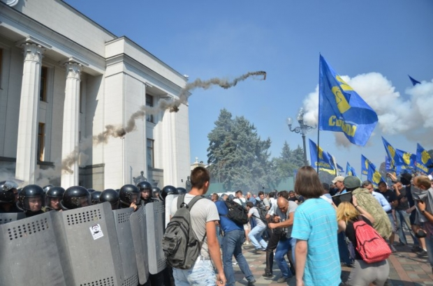 Ukraine's Verkhovna Rada has seen clashes between law enforcers and protesters / Photo from UNIAN