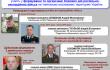 СБУ озвучила прізвища російських генералів, які керують бойовиками на Донбасі <br> twitter.com/APUkraine