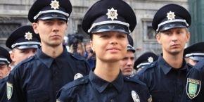 В Украине официально создана Национальная полиция