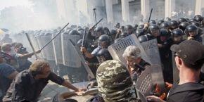 Суд арестовал двух участников столкновений под стенами Рады