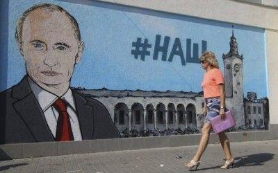 Український інтерес. Заокеанська інтрига, підступи Путіна та ЄС під ударом title=