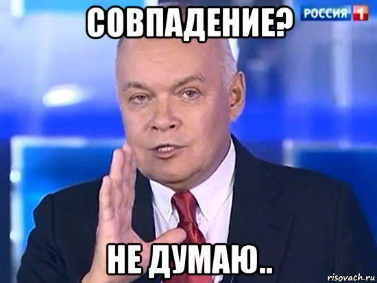 кисельов / http://risovach.ru/