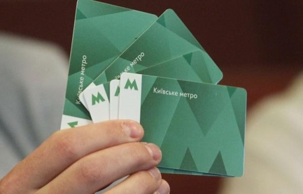 Теперь карточки на количество поездок можно купить на любой станции метро / Фото УНИАН