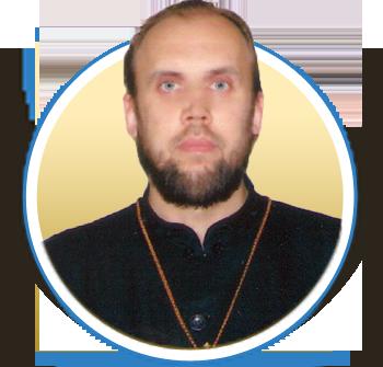 Протоиерей Роман Матюшенко