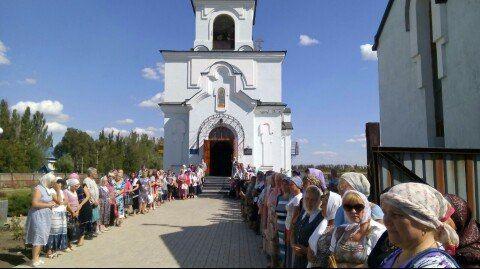 Фото donetsk.church.ua